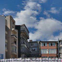 Kocatepe Mahallesi Elektrikçi